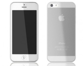 gratisdeal-iphone-5s-cuver-500x397