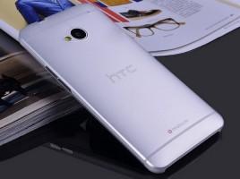 HTC One Crystal Case nur 3mm dünn - 100 KOSTENLOS